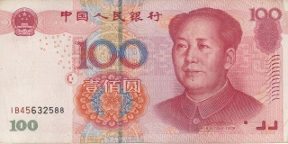 Девальвация юаня -