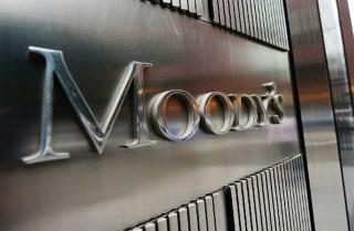 Moody #39;s не меняет