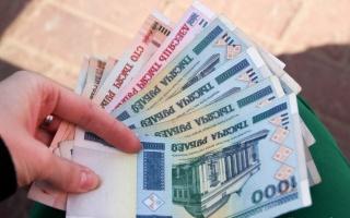 Белорусский рубль достиг