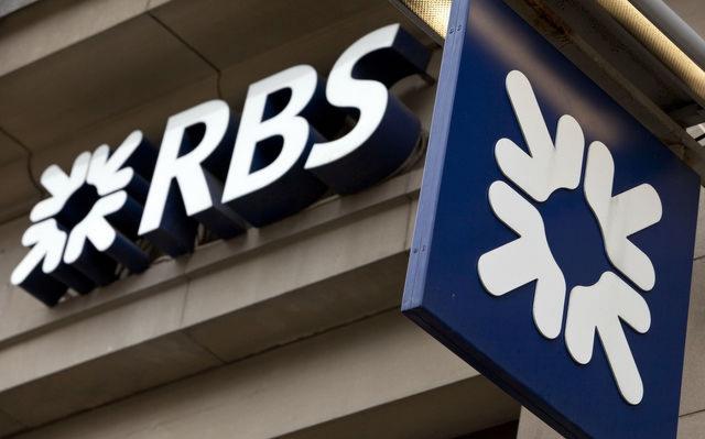 RBS планирует продать