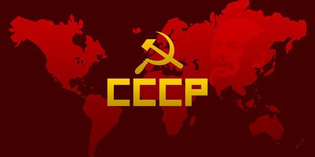 Если бы был СССР: 5