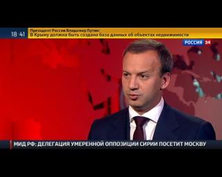 Дворкович: ВВП РФ в 2016