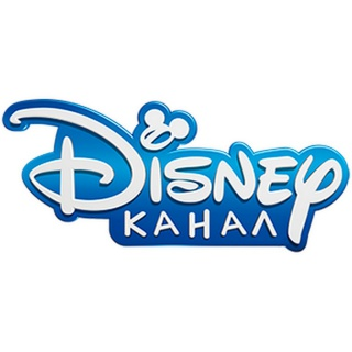 ФАС: Disney Channel