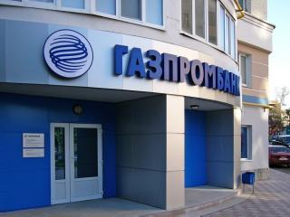 Fitch:  quot;Газпромбанк