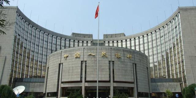 ЦБ Китая повысит доступ