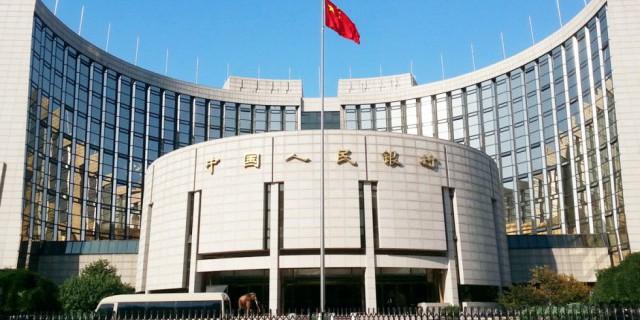 ЦБ Китая снизил ставки и