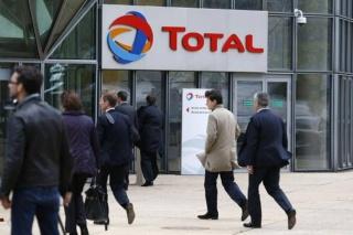 Total продает газовые