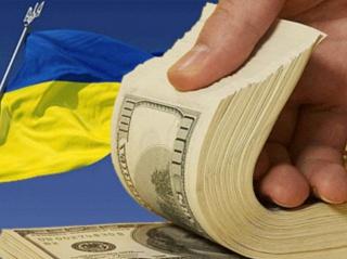 Украина просит Россию