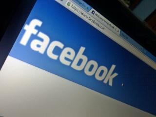 Германия: Facebook