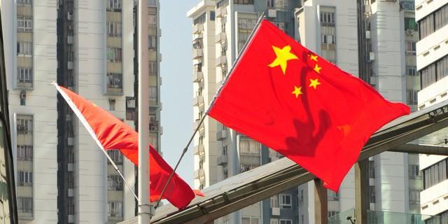 Китай продал облигаций