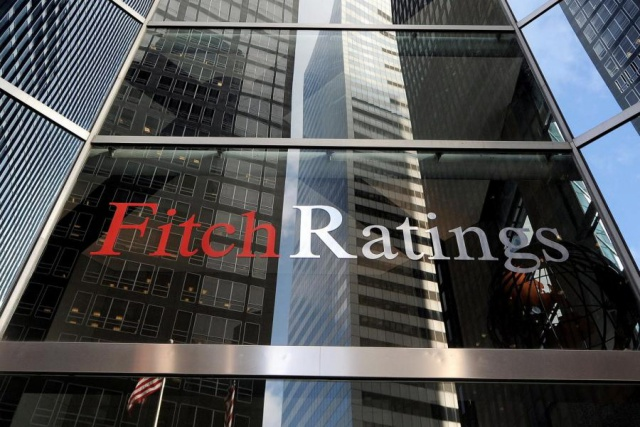 Fitch снизило рейтинг