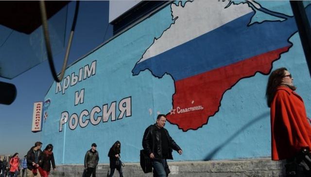 Россия вышла из