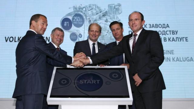 Volkswagen начинает