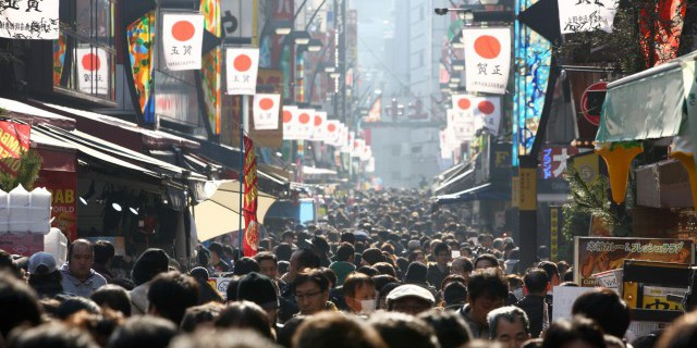 Падение ВВП Японии