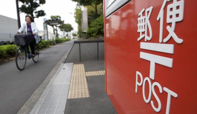 Japan Post планирует