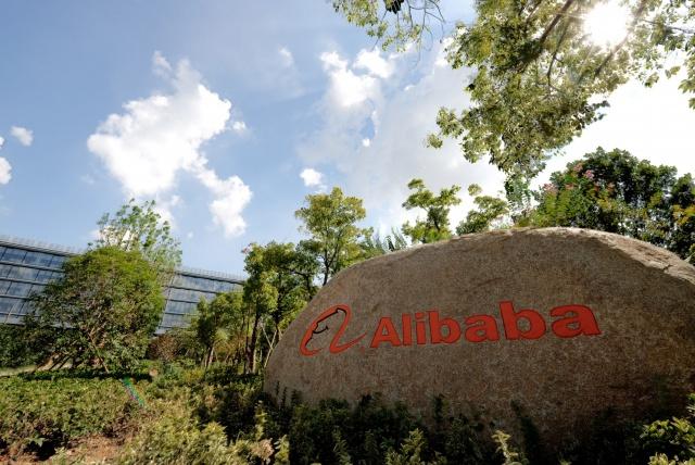 Alibaba войдет в проект