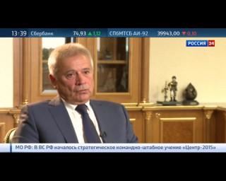 Алекперов: доверие к