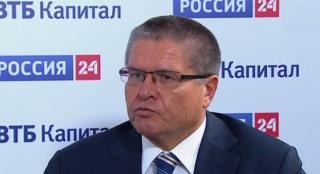 Улюкаев: ВВП России