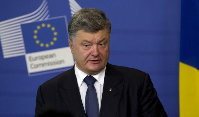 Украина объявила о новых