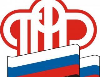 Силуанов: в 2016 г. ПФР