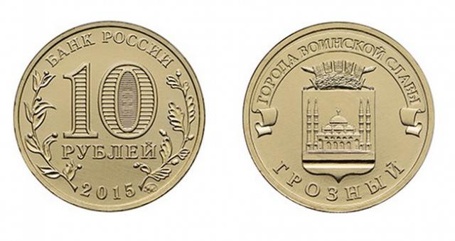 ЦБ РФ выпускает монету,