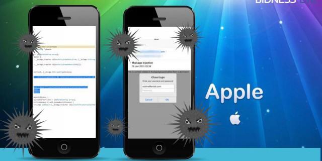 App Store атакован
