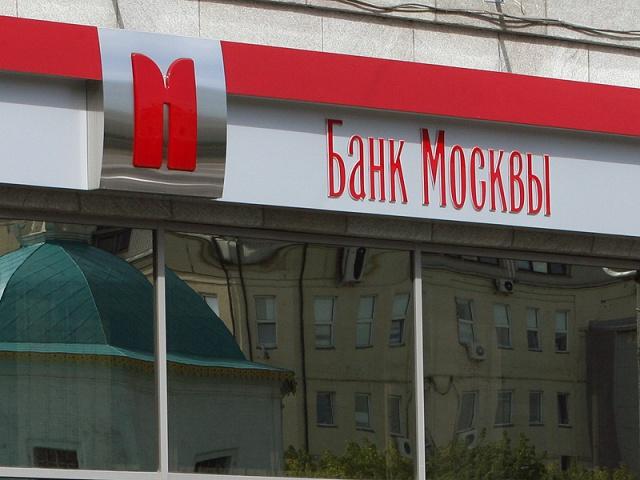 ВТБ и  quot;Банк Москвы