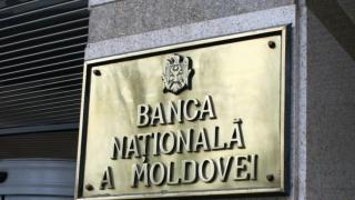 Глава Нацбанка Молдавии