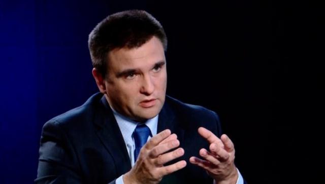 Климкин: Украина подаст