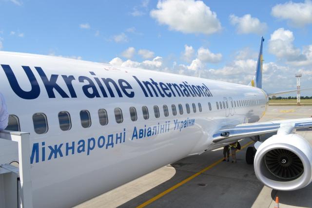 Авиакомпаниям Украины