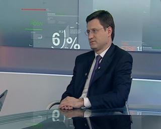 Новак:  quot;Газпром