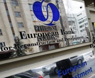 ЕБРР одобрил $300 млн