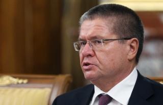 Улюкаев: спад ВВП -