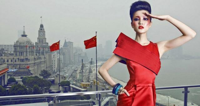 Какое отношение Китай