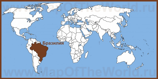Россия наводнит Бразилию