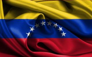 Венесуэла - самая