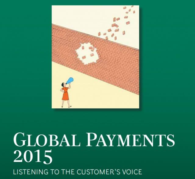 BCG: банкам стоит