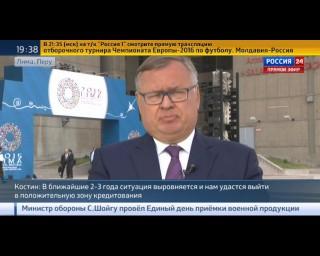 МВФ поддержал Москву по