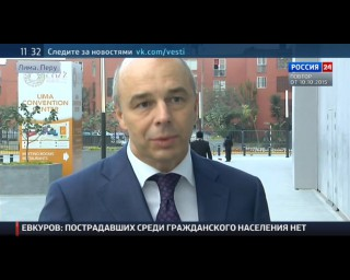 Силуанов: бюджет станет