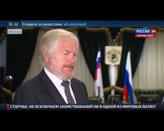 Сторчак: России пора