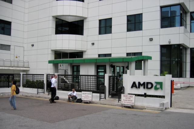 AMD снова в убытке. Как