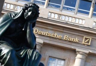 Deutsche Bank объявил о