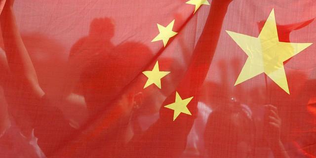 Реальная экономика Китая