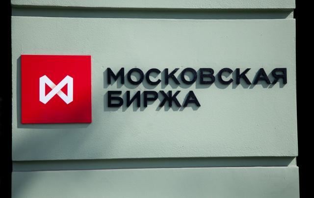 Почему рубль больше не
