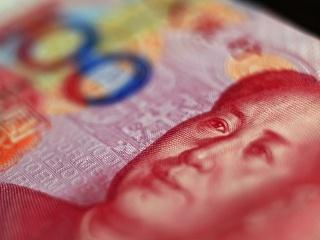 ЦБ Китая влил в