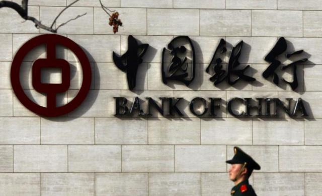 ЦБ Китая снизил основные