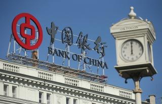 ЦБ Китая снизил ставку