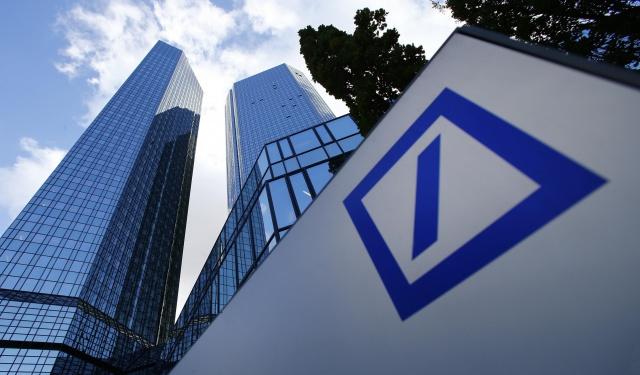 Deutsche Bank отказался