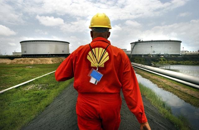 Shell зафиксировала