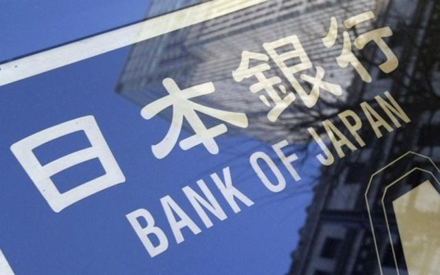 Банк Японии отказался от